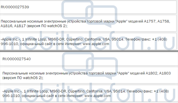 liphone-7-lapple-watch-2-et-les-earpods-bluetooth-desormais-certifies-en-russie_2