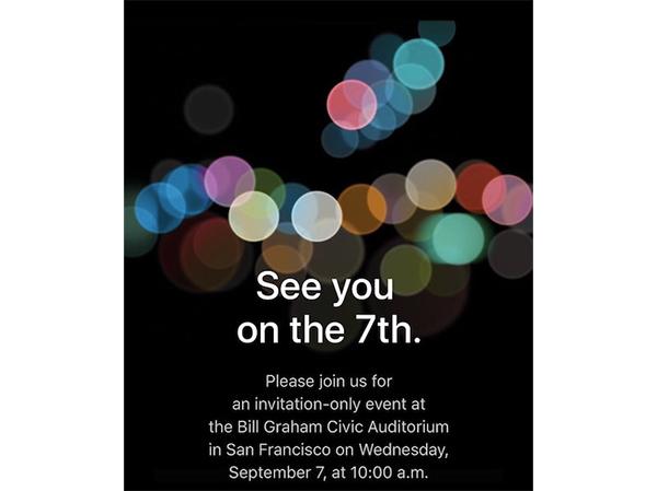 iphone-7-apple-officialise-sa-keynote-du-7-septembre