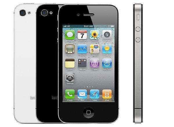 iphone-4-rejoint-desormais-la-longue-la-liste-des-produits-obsoletes