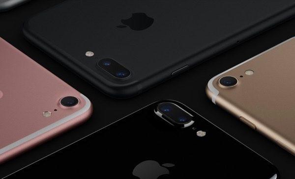 iphone-7-auraient-gros-probleme-de-reseaux-chine