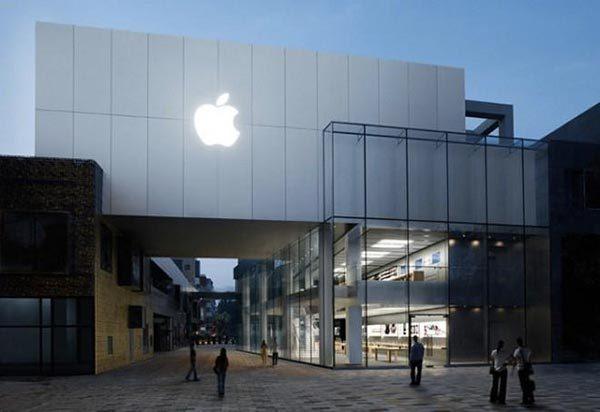 apple-prevoit-douvrir-nouveau-centre-de-r-d-a-jakarta-2017