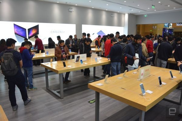 xiaomi-sinspire-dapple-point-de-copier-apple-store_4