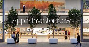 Apple annoncera ses résultats financiers du Q2'17 le 2 mai