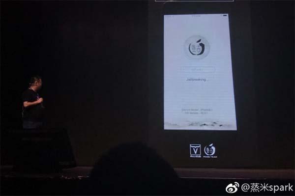 PanGu a réussi le jailbreak iOS 10.3.1 sur un iPhone 7 !
