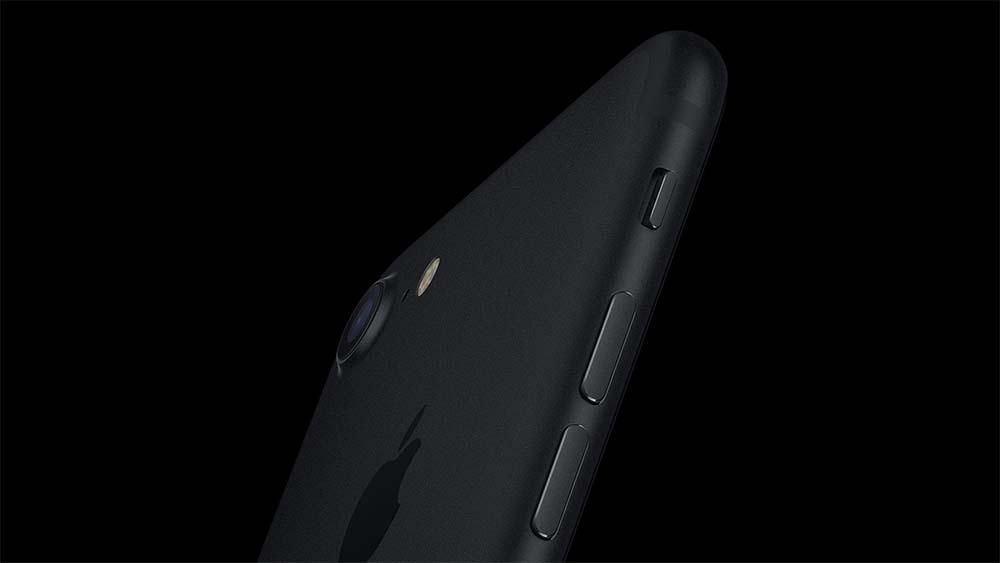Bon Plan Priceminister : l'iPhone 7 32 Go Noir sous la barre des 600€ !