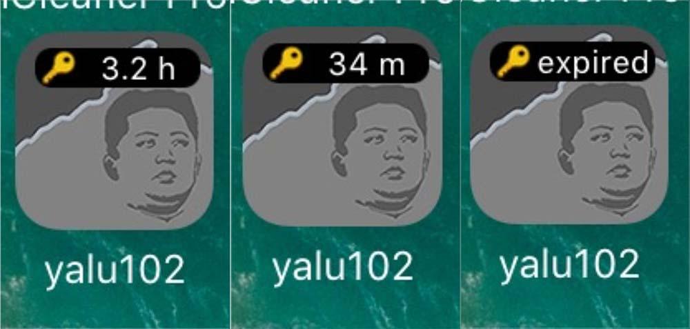 IconCert permet de connaître la date d'expiration de votre certificat Yalu
