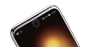 iPhone 8 : son écran pourrait ressembler à celui du SHARP AQUOS R Compact