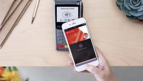 Royaume-Uni - La limite Apple Pay de £30 a sauté !