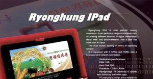 Voici la nouvelle tablette de Ryonghung baptisée « iPad » qui n'en est pas un !