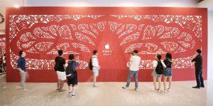 Apple annonce son premier Apple Store dans le gratte-ciel de Taipei 101