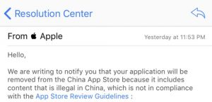 Apple supprime les applications VPN de l'App Store chinois