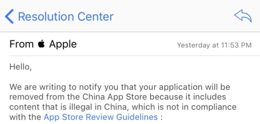 Apple supprime les applications VPN de l'App Store chinois