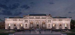 Apple va ouvrir un magasin dans la bibliothèque Carnegie à Washington