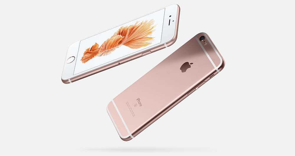 Destockage RueDuCommerce : iPhone 6S 16 Go à 379€ et iPhone 5S 16 G à 189€