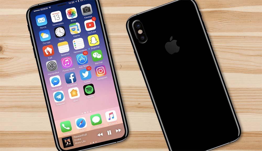 iPhone 8 : Apple pourrait ne proposer qu'une déclinaison noire au lancement