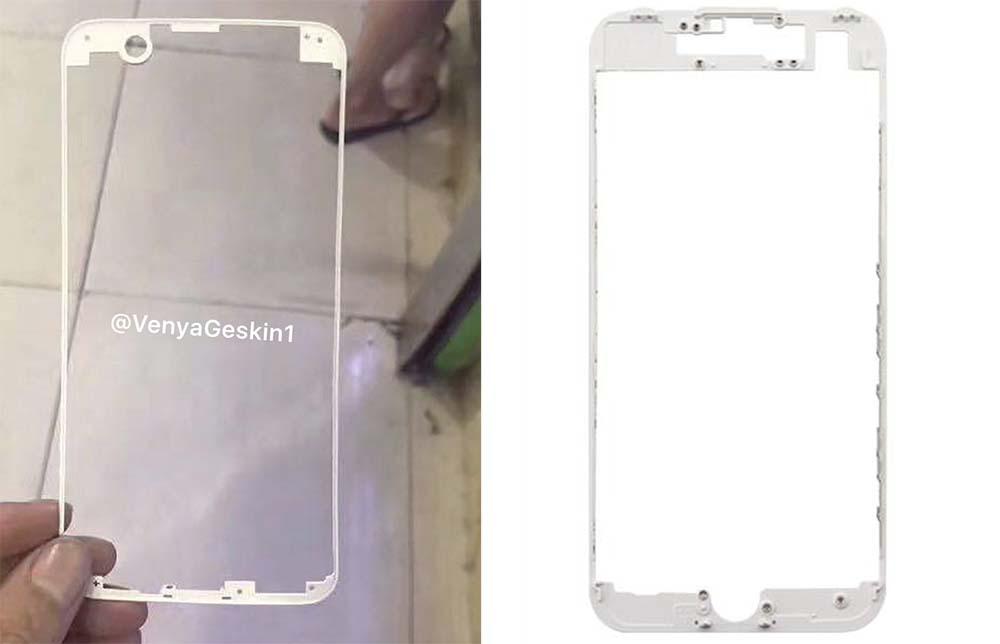 iPhone 8 : le cadre d'écran est lui aussi en fuite [Photos]