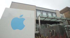 Apple va construire un nouveau centre de données dans l'Iowa