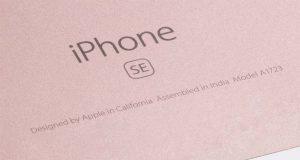 Apple souhaite de nouveaux avantages fiscaux en Inde