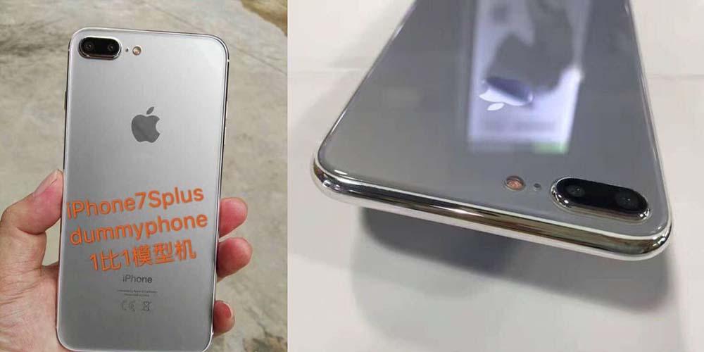 iPhone 7s : voici à quoi il ressemblerait avec un pourtour en métal et un dos en verre