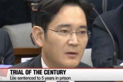 Le vice-président de Samsung condamné à cinq ans de prison