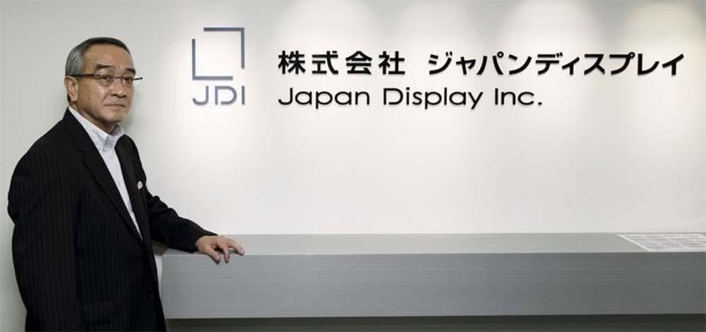 Apple pourrait utiliser les écrans LCD avancés de Japan Display en 2018