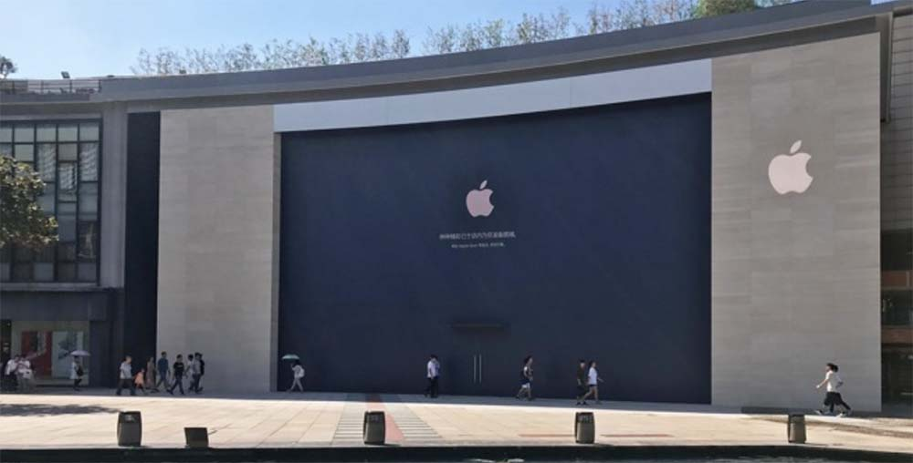 Apple s'apprête à ouvrir un nouvel Apple Store en Chine, juste à temps pour l'iPhone 8