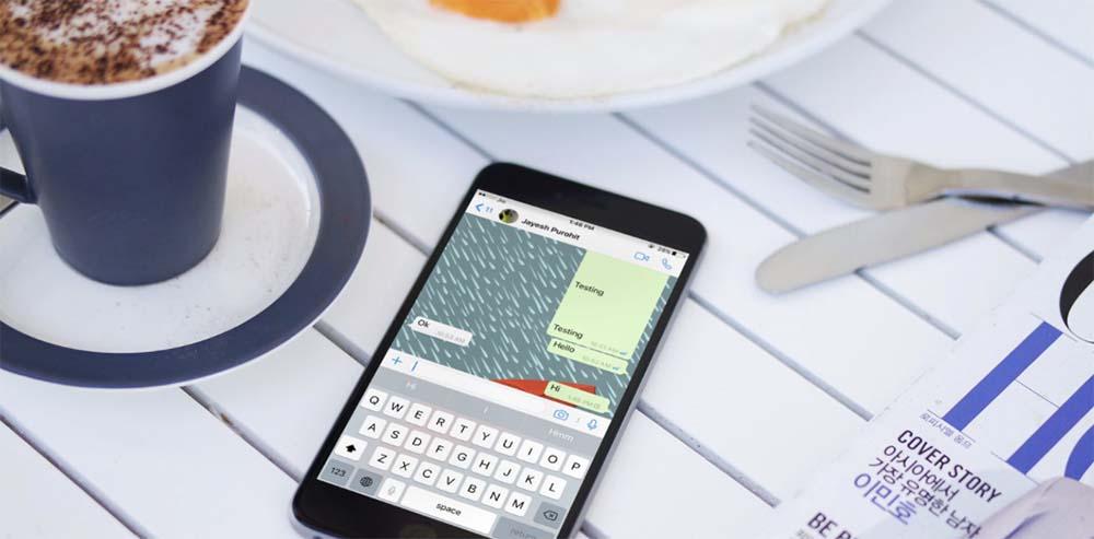 WhatsApp vous permettra bientôt d'annuler l'envoi d'un message