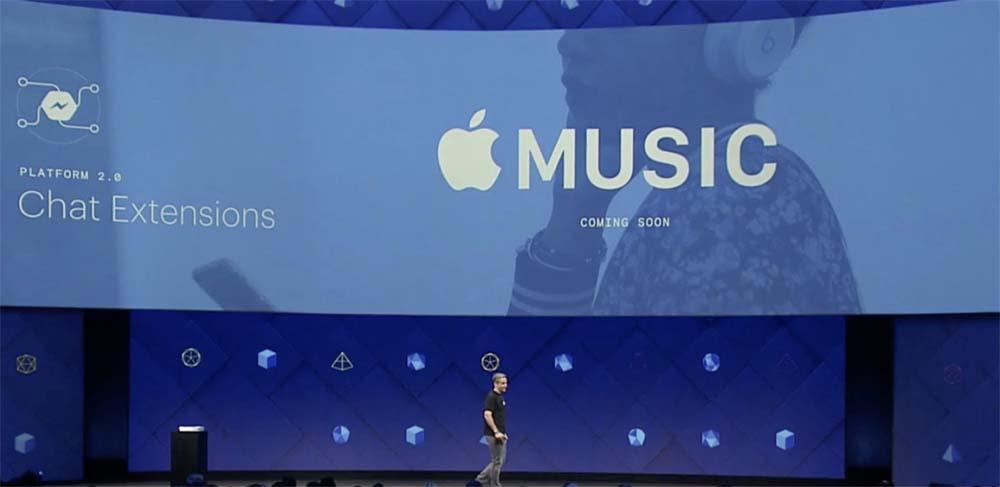Apple Music est maintenant disponible sur Facebook Messenger