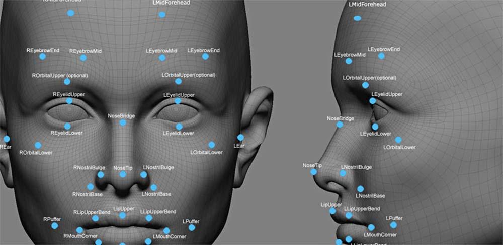 Facebook teste aussi la reconnaissance faciale pour son application