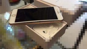 iPhone 8 Plus : Encore un nouveau cas de batterie qui gonfle ! [Photos]