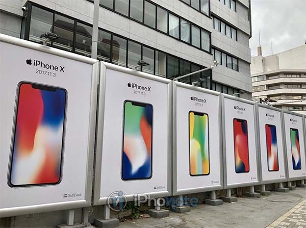 Le monde se met aux couleurs de l'iPhone X