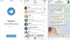 Importante mise à jour de l'app Telegram Messenger