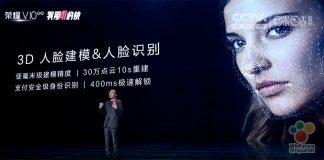 Une nouvelle technologie de reconnaissance faciale promet 10 fois plus de précision que Face ID