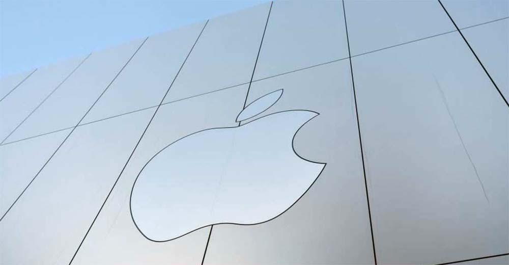 L'Irlande révèle quand Apple paiera l'amende de 13 milliards d'euros