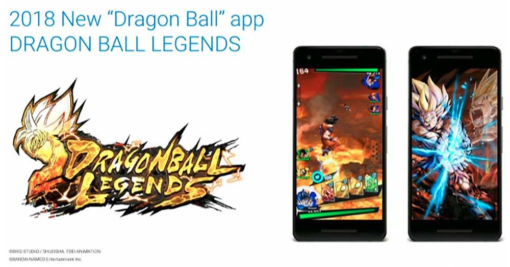 coque iphone 12 dragon ball legends