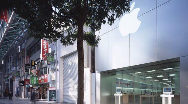 apple ferme le plus petit apple store du japon apr s 13 ans. Black Bedroom Furniture Sets. Home Design Ideas