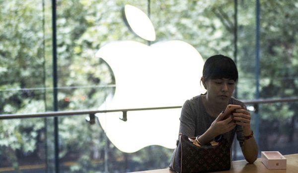 iPhone - Chine