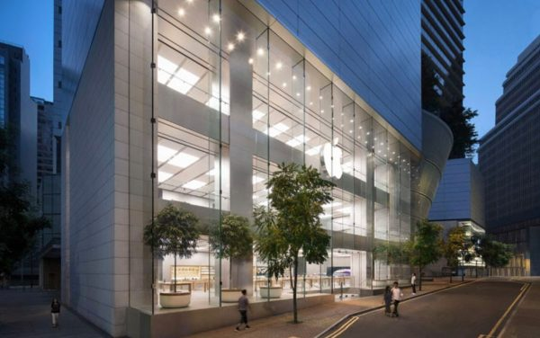 Apple Store - Hong Kong