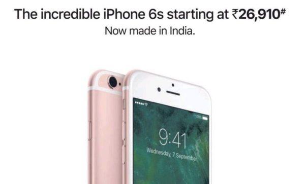 Apple Store Inde