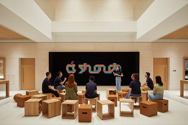 Apple Marunouchi à Tokyo