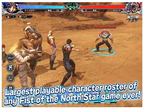 FIST OF THE NORTH STAR pour iOS