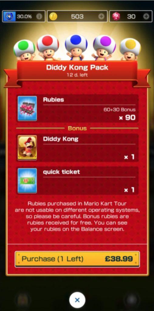 Mario Kart Tour : pack Diddy Kong