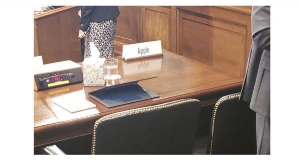 Apple absente à l'audience du Congrès
