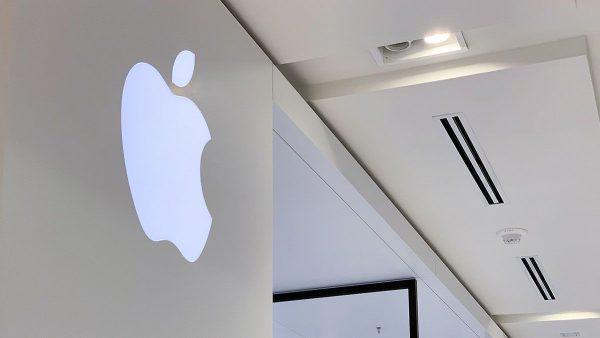 Logo Apple - Media Arts Lab