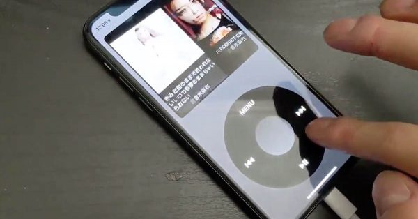 app transforme l'iPhone en iPod classic