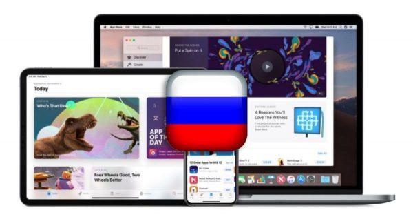 loi russe smartphones