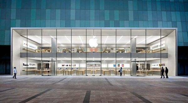 Apple Store Chine