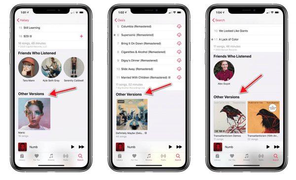 Apple Music - fonction recherche