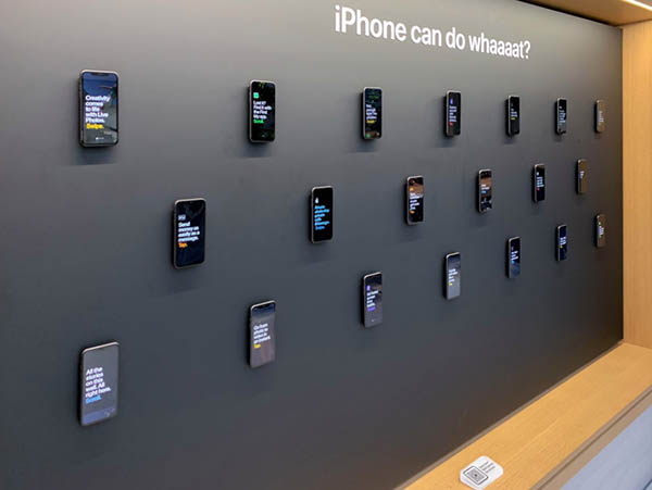 Apple mur interactif