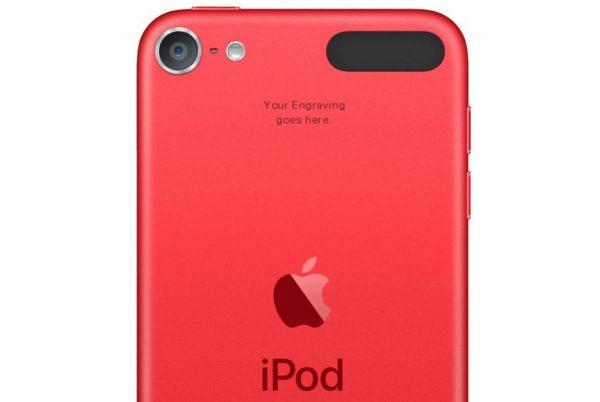 gravure iPod